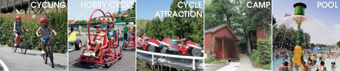 kansai_cycle