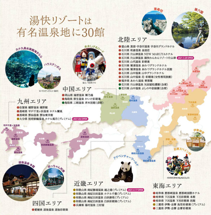 yukai_resort-map